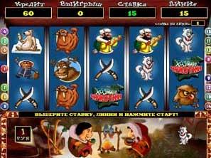 Скачать игровые автоматы карт-бланш казино астория харьков